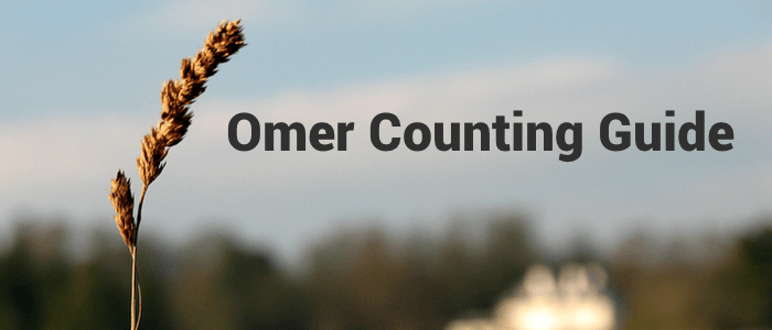 2015 Omer Counting Guide